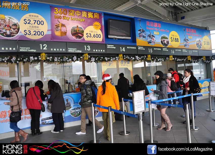 ที่เที่ยว Hong Kong Kowloon เกาะลันเตา พระใหญ่ One Light One Shadow halloffame ฮ่องกง เที่ยวเมืองไทย ไทยเที่ยวไทย เที่ยวทั่วไทย เว็บท่องเที่ยว ที่เที่ยวต่างประเทศ