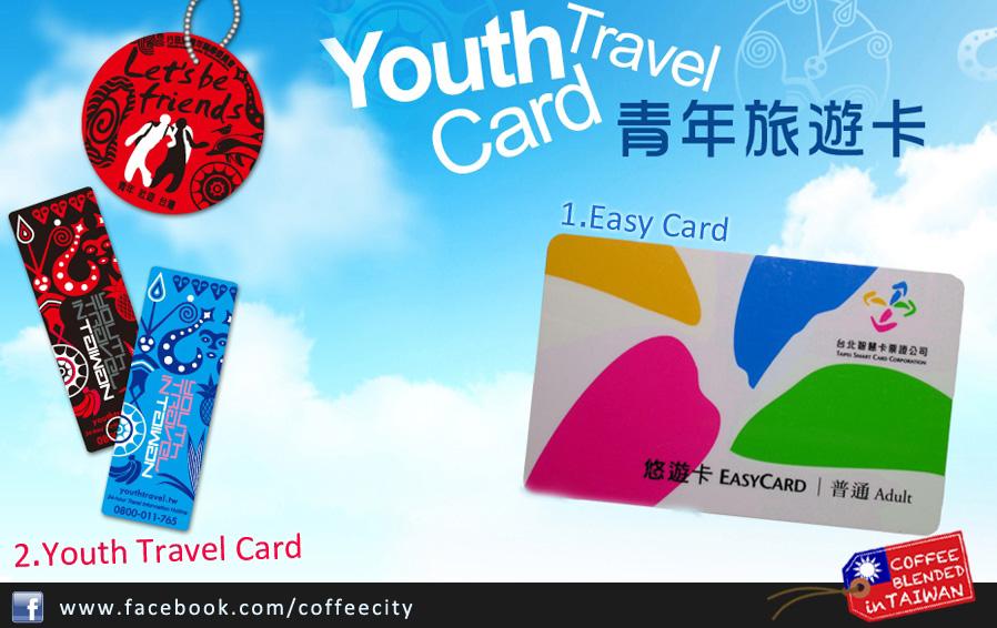 Youth Travel Card Taiwan Pantip