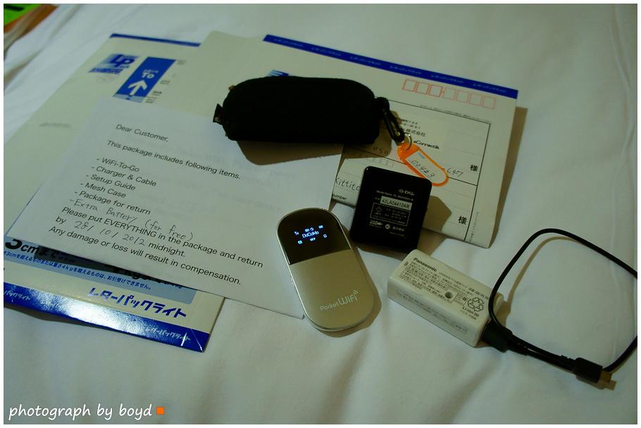 Pantip Com E13030338 Pocket Wifi ญี่ปุ่น นอกจากเจ้า Wifi
