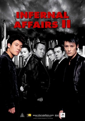 Infernal Affairs 2 Poster