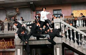 คนเล็กหมัดเทวดา Kung Fu Hustle /หนังจีน