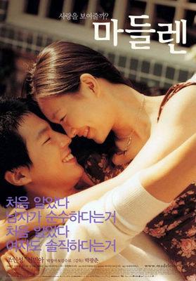 Madeleine / 2003 / G�ney Kore / Mp4 / T�rk�e Altyaz�l�