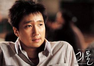 หนังเกาหลีThe Host  อสูรนรกกลายพันธุ์