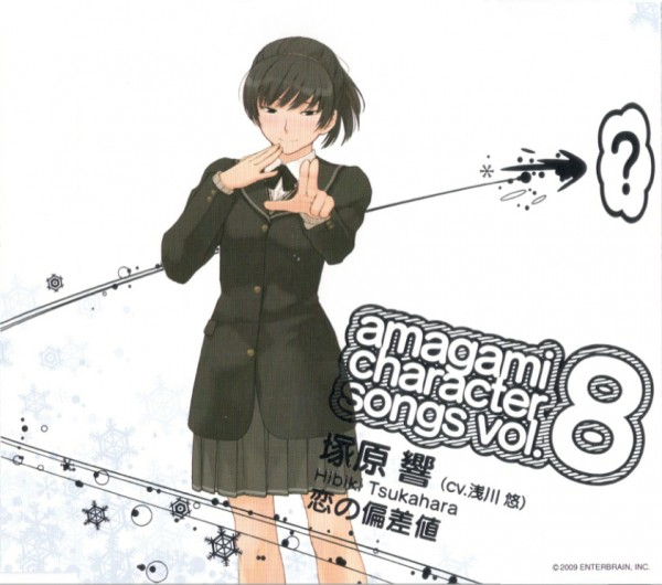 Watch Salvation Ss 1 2017 Ep 1 Online Free: Amagami Ss Episode 1 Sub Ita