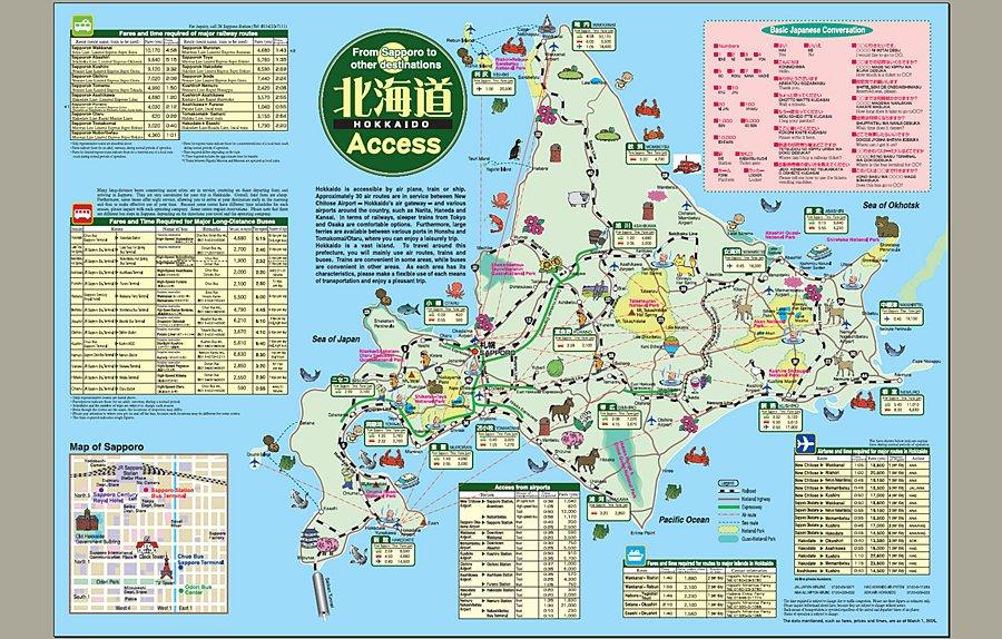 Image result for การเดินทาง ฮอกไกโด